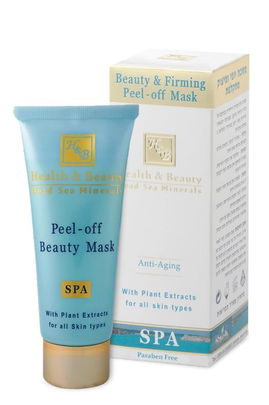 Μάσκα Ομορφιάς & Σύσφιξης Peel-Off 100ml