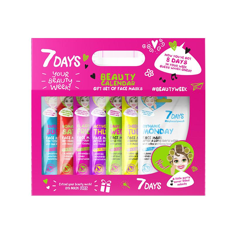 Gift Set 7Days Beauty Calendar 8 Masks (Mix) (Περιέχει 7 Sheet Masks + 1 Δωρο)