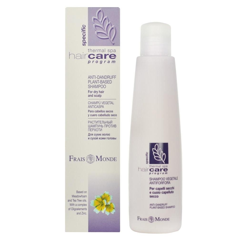 Frais Monde Hair Care Program Specific Anti-dandruff Plant-based Shampoo 200ml (Dandruff - Dry Hair)
