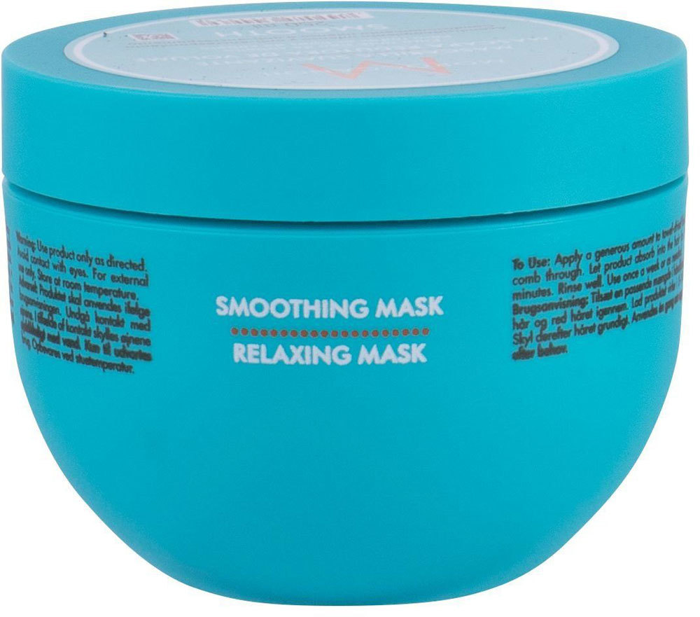 Moroccanoil Smooth Hair Mask 250ml (Unruly Hair)