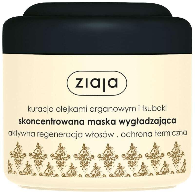 Ziaja Argan Oil Hair Mask 200ml (Damaged Hair)