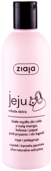 Ziaja Jeju White Shower Gel Shower Gel 300ml