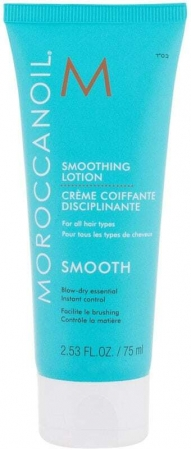 Moroccanoil Smooth Hair Smoothing 75ml