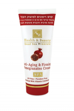 Pomegranate Anti-aging Firming Cream