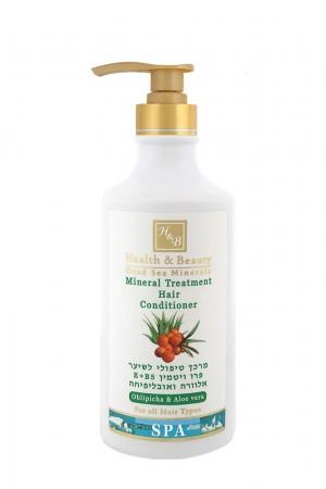 Treatment Hair Conditioner Obliphicha & Aloe Vera