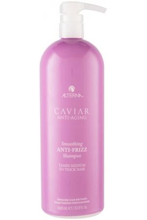 Alterna Caviar Anti-Aging Smoothing Anti-Frizz Shampoo 1000ml (Unruly Hair)