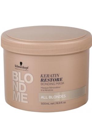 Schwarzkopf Blond Me Keratin Restore Hair Mask 500ml (Blonde Hair)