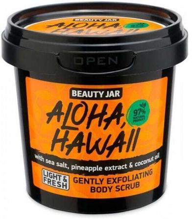 """Beauty Jar """"ALOHA HAWAII"""" Αναζωογονητικό scrub προσώπου και σώματος 200gr"""