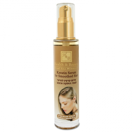 Keratin Hair Serum for Smoothed Hair