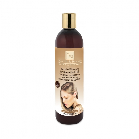 Keratin Shampoo for Smoothed Hair