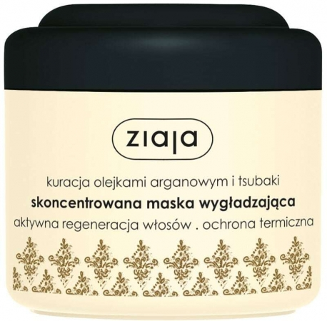 Ziaja Argan Oil Hair Mask 200ml (Damaged Hair)